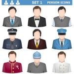 Vector Person Icons Set 1 — Stock Vector
