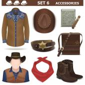 Vector Male Accessories Set 6 — Stock Vector