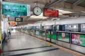 Chongqing Subway Station — Stock Photo