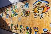 Naxi Dongba Paintings — Foto de Stock