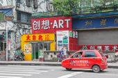 Huangjueping Graffiti Street — Stock Photo
