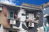 Huangjueping Graffiti Street — Stock fotografie