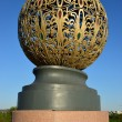 Decorative sphere sunlit — Stock Photo #52335223