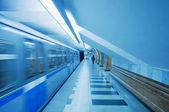 Arrival of the metro train. — Stock Photo