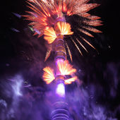 """Opening of the Moscow festival """"Circle of the light"""". — Stock Photo"""