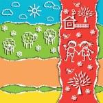 Rural landscape. — Stock Vector #70456089