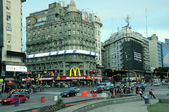 Central city street. — Stock Photo