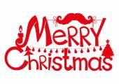 Merry Christmas. — ストックベクタ