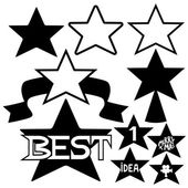 Vector set. Star. — Stock Vector