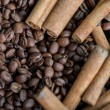 Creative composition of roasted coffee beans on a table with a nice bokeh in the background. soft focus. — Stock Photo #75203887