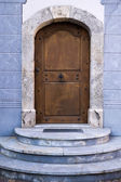 Arched Wooden Door — Stock Photo