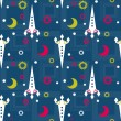 Seamless pattern of space and stars. Kid's childish background. — Stock Photo #79392534