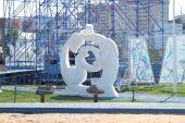PERM, RUSSIA - JUN 11, 2013: Sculpture of styrofoam on festival  — Stock Photo