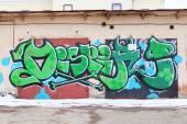 PERM, RUSSIA - APR,25, 2014: Graffiti on garage. Biggest graffit — Stock Photo
