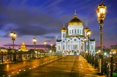 The main Church of Moscow — ストック写真