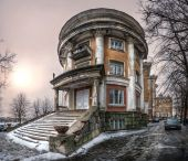 Una casa — Foto Stock