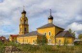 Cattedrale di san nicola — Foto Stock