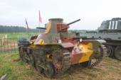 "The 3rd international forum ""Motors war"", Japanese retro tank 2-world war, ""Ha-go"" — Stockfoto"
