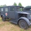 Постер, плакат: German car Phenomenon Granite 25 Kfz 31 3rd international meeting Engines of war near the city Chernogolovka Moscow region