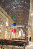 Christmas holiday interior in the Main Department Store (GUM), evening, MOSCOW, RUSSIA — Stock Photo