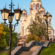 Постер, плакат: Spas na krovi Cathedral Church of All Saints Church on Blood in Honor of All Saints Resplendent in the Russian Land Yekaterinburg Russia