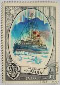 """USSR - CIRCA 1976: A stamp depicts the Russian icebreaker """"Ermak"""", circa 1976 — Stock Photo"""
