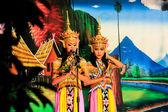 Thailand - November 6 :group of women show manora dance, folk-da — Stockfoto