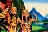 Thailand - November 6 :group of women show manora dance, folk-da — Stock Photo