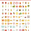 Large set of food and cooking icons — Stock Vector #53090661