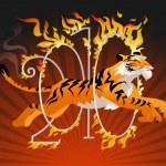Tiger  jumping through  hoop of fire — Stock Vector #78818080