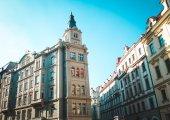 Beautiful buildings on European street — 图库照片
