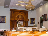 The interior of the synagogue Kipusit in Tel Aviv. Israel. — Stock Photo