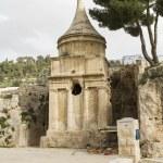 Yad Avshalom (Tomb of Absalom) — Stock Photo #61962869