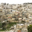 Silwan Village in Jerusalem. — Stock Photo #61963925