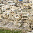 Silwan Village in Jerusalem. — Stock Photo #61964033