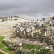 Silwan Village in Jerusalem. — Stock Photo #62612661