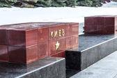 City-hero of Kiev. — Stock Photo