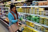 Butter & Margarine — Stock Photo