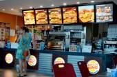 Burger King — Stock Photo