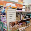 Pet Products in a pet supermarket. — Stock Photo #58949493