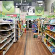 Pet Products in a pet supermarket. — Stock Photo #58950561