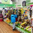 Pet Products in a pet supermarket. — Stock Photo #58950921
