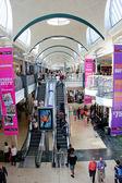 Shopping centre. — Stock Photo