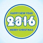 新年あけましておめでとうございます 2016年デザイン ラベル — ストックベクタ
