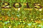 New year composition of golden numbers 2015 year — Stock Photo