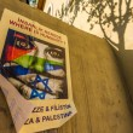 Постер, плакат: Gaza Posters