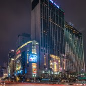 Lotte Department Store — Stock Photo