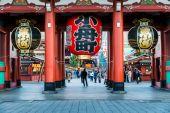 New Year at Sensoji Temple — Stock Photo