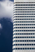 Business Tower — Stock Photo