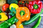 Vegetables — ストック写真